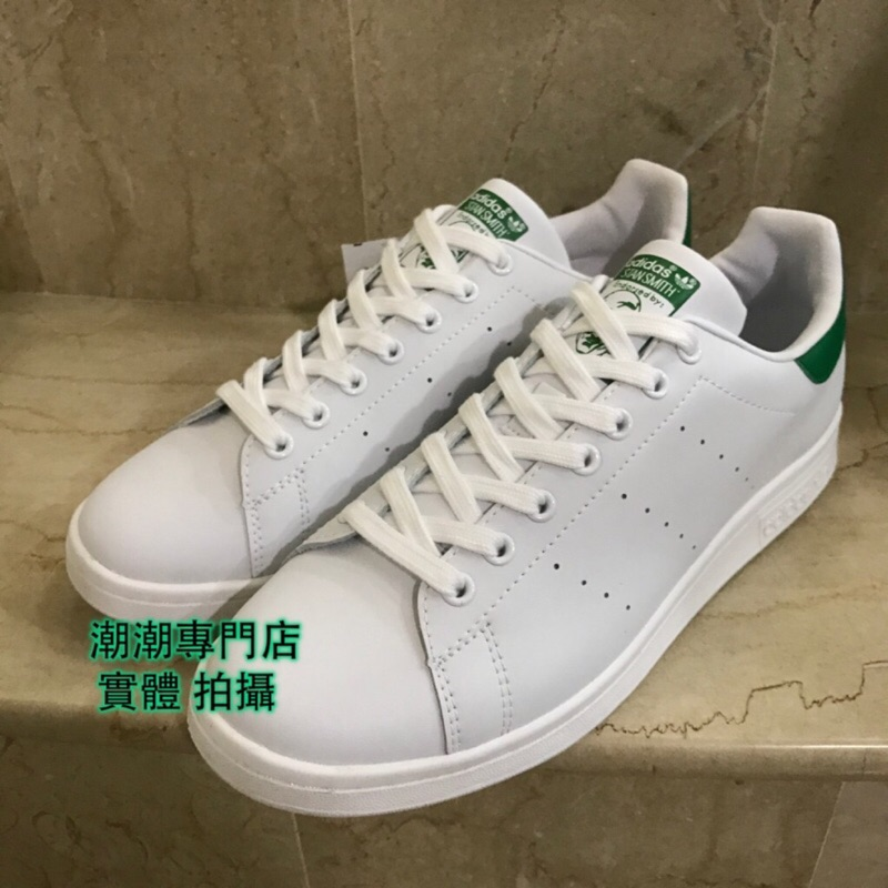 Adidas StanSmith 綠