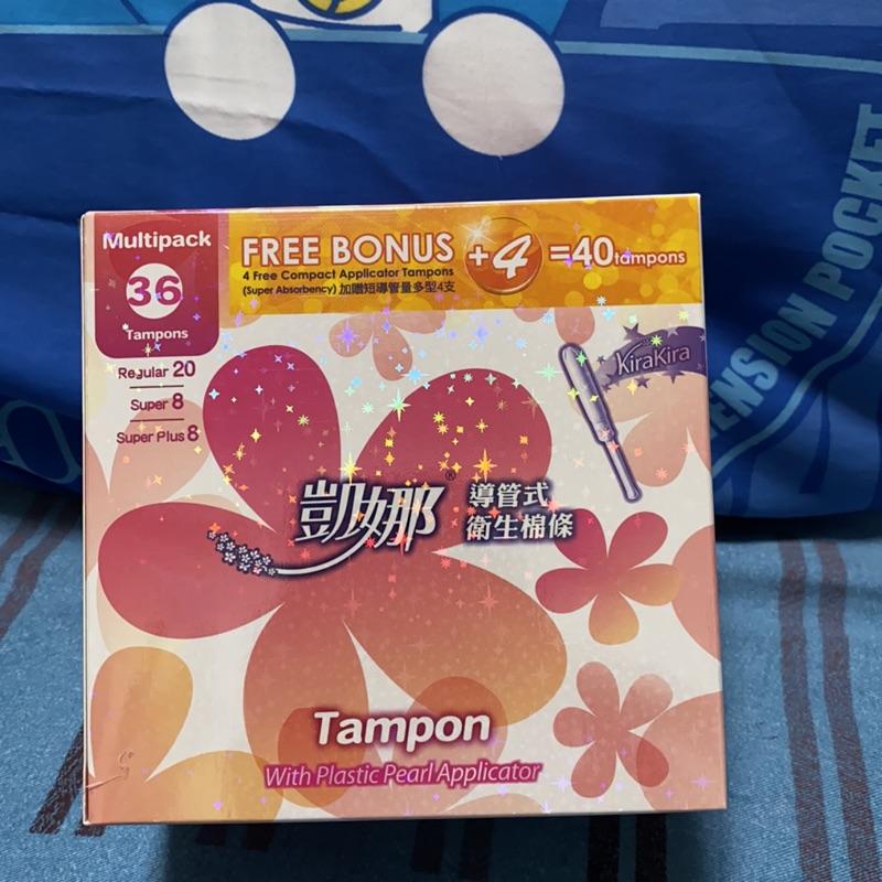 凱娜導管式衛生棉條   綜合型40入