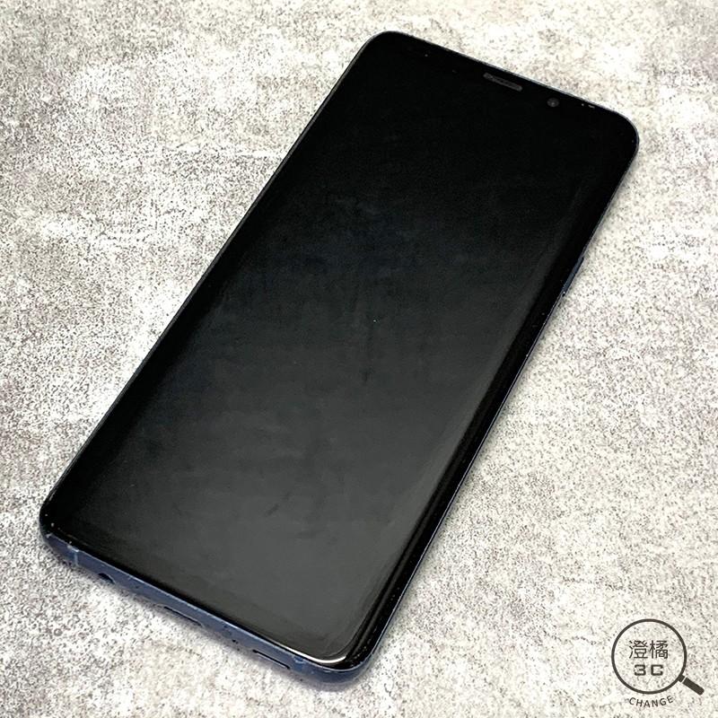 『澄橘』Samsung Galaxy S9+ S9 Plus 6G/128G (6.2吋) 藍《二手 無盒》A49675