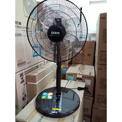 SAMPO 聲寶-14吋微電腦DC節能立扇 SK-FS14DR 福利品