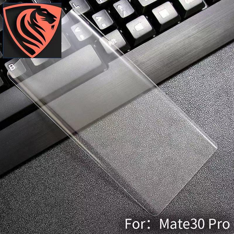手機鋼化膜 鋼化膜  玻璃貼  ipad pro 鋼化膜 適用LG V30UV鋼化膜 V40液態光學保護膜 G8膜V51