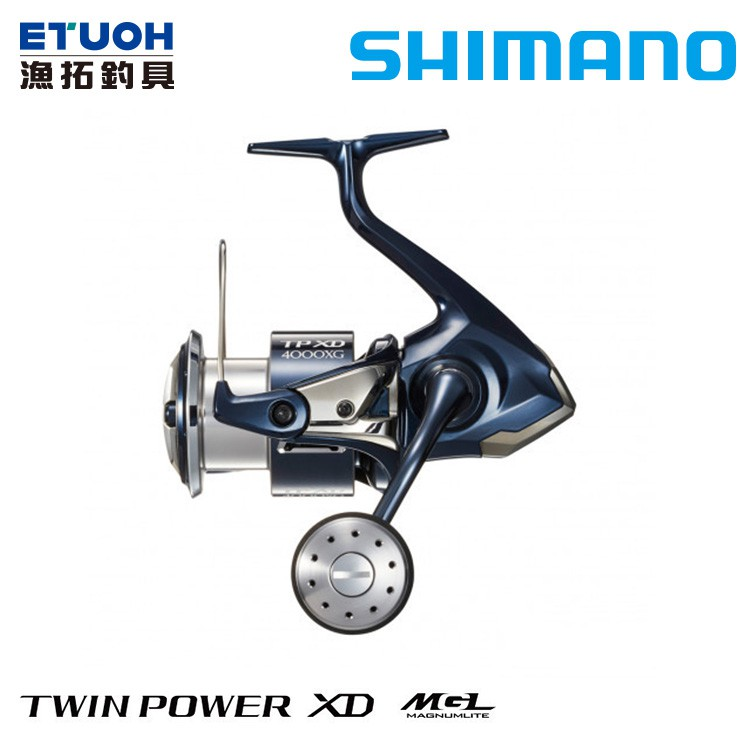SHIMANO 21 TWINPOWER XD [漁拓釣具] [紡車捲線器]