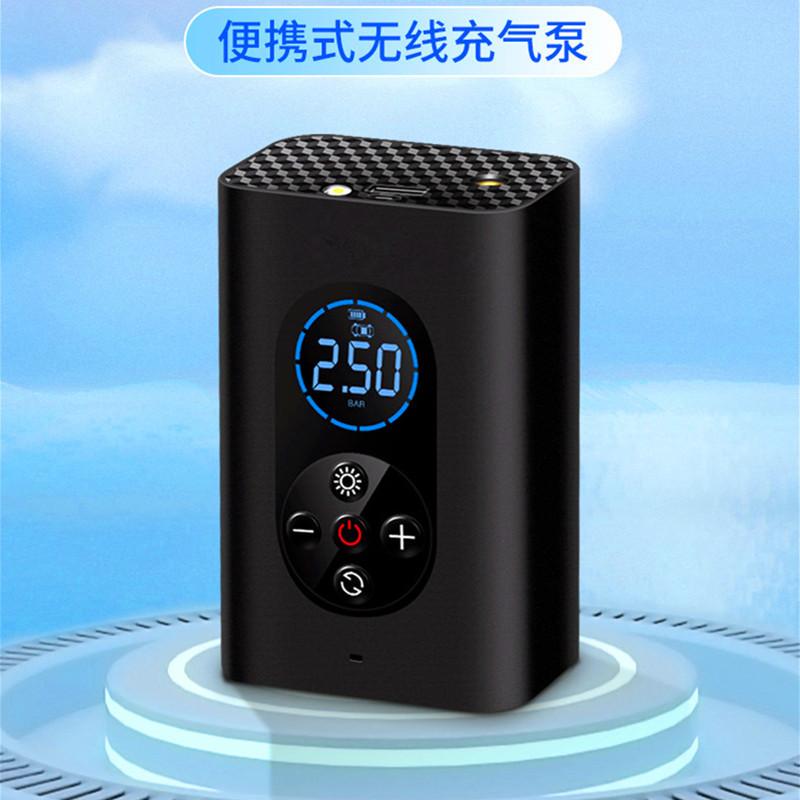 《卓越精品》便攜式車載充氣泵 汽車自行車籃球打氣筒 無線專業工廠 USB返充電 耐用