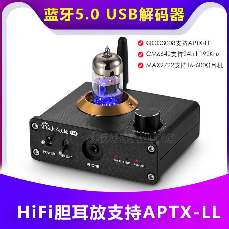 Douk Audio U4 迷你6N3真空管 電子管耳放USB DAC 无损解碼聲卡音频立體聲發燒膽前級擴大器