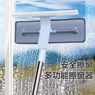 (清潔器)(折扣價)擦玻璃器伸縮桿雙面擦窗神器玻璃刷刮搽高樓清潔清洗窗戶工具家用