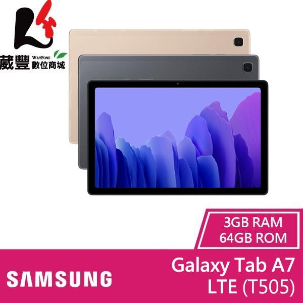 Samsung Galaxy Tab A7 LTE版 (T505) 3G/32G 10.4吋 可通話平板【贈多重好禮】