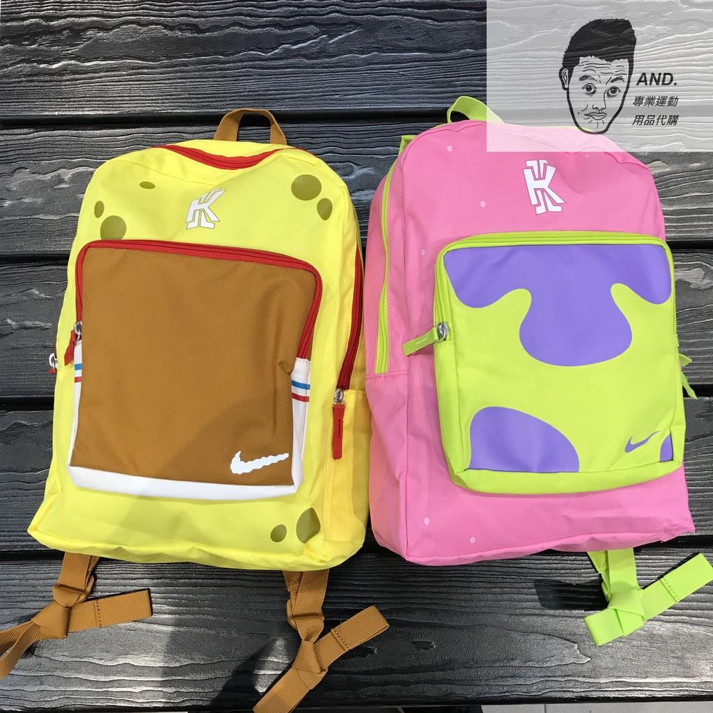 【AND.】Nike KYRIE x 海綿寶寶系列 兒童後背包 海綿寶寶CN2219-731 派大星-610