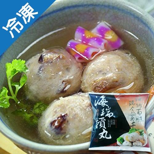 【海瑞】香菇貢丸(600g/包)