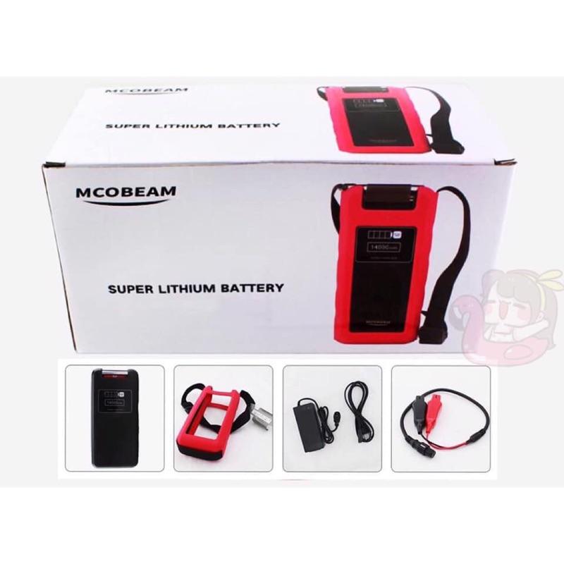 電動捲線器鋰電池-MCOBEAM-14000mAh(S/D牌適用)含充電組。備註:不支援新款BM6000/9000系列。