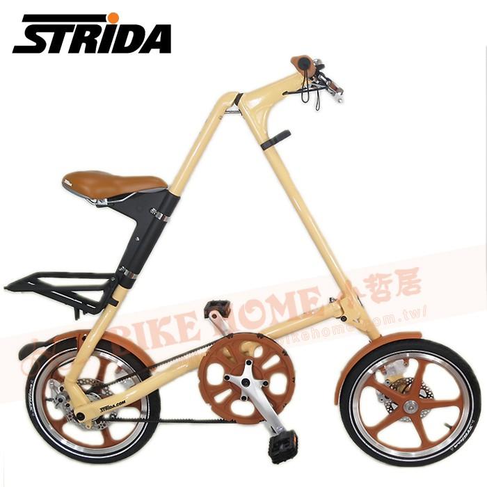 小哲居 STRIDA LT 全車架EN管材 16吋輪 7個顏色 奶油色 6大升級 歡迎使用國旅卡