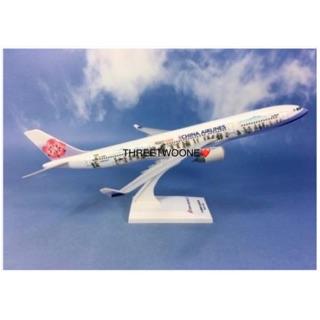 【全新免運】【飛機模型】華航_原住民彩繪機_A330-300_1/ 200 桃園市