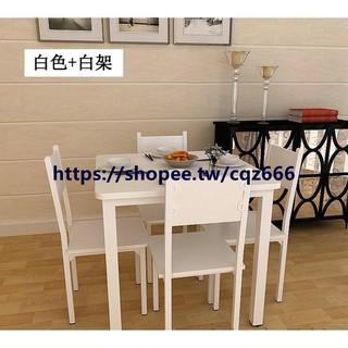 四方桌 快 簡易四方桌正方形方桌餐廳椅組合快椅大排檔桌飯 成套  桌椅 臺中市