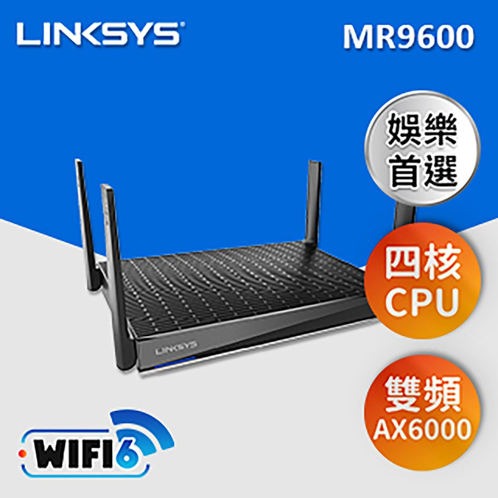 {麻吉熊3c}Linksys 雙頻 MR9600 Mesh WiFi 6 路由器(AX6000)