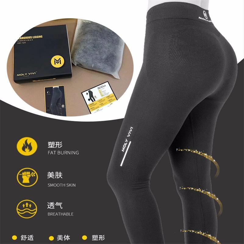夜光冰感魔力壓力褲提臀彈力瘦腿褲夜光健身瑜伽褲