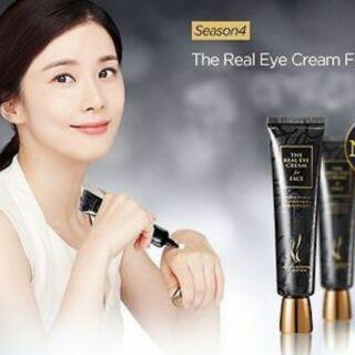 韓妝AHC 第四代全效修護眼霜(特大瓶30ml),緊緻無痕眼部精華眼霜第4代 台中市