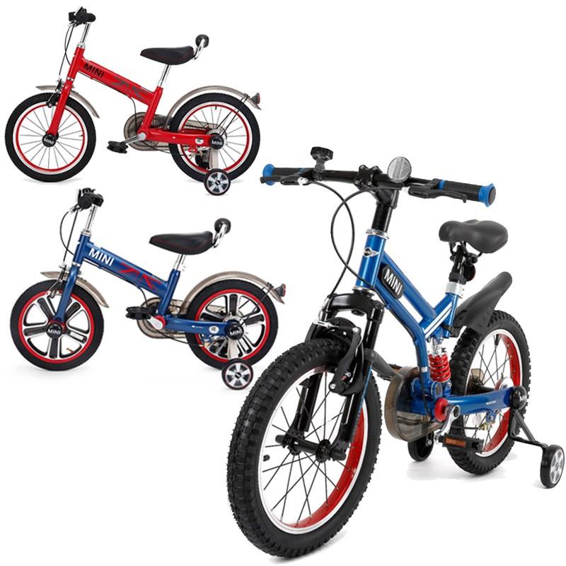 英國 Mini Cooper 兒童自行車 腳踏車 14吋 16吋 城市型 越野型 單車