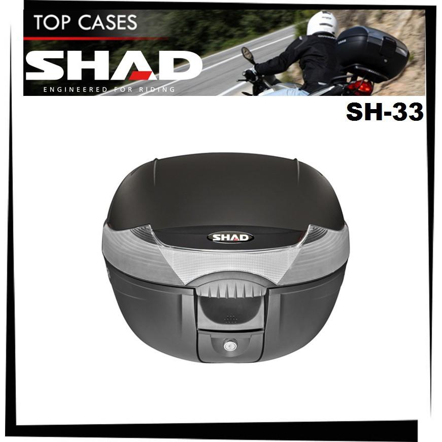 【TL機車雜貨店】SHAD SH33 後箱+後靠背+YAMAHA SMAX 155 專用後架