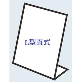 【1768購物網】L型壓克力標示架(A5直式)(LIFE) (NO.1177) 14.8X21公分 (徠福) 高雄市
