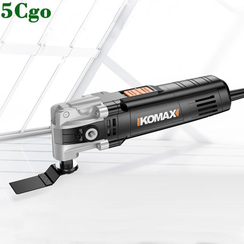 5Cgo【宅神】多功能萬用寶電鏟木工裝修電動工具大全220V修邊機切割機開槽機t580947601113