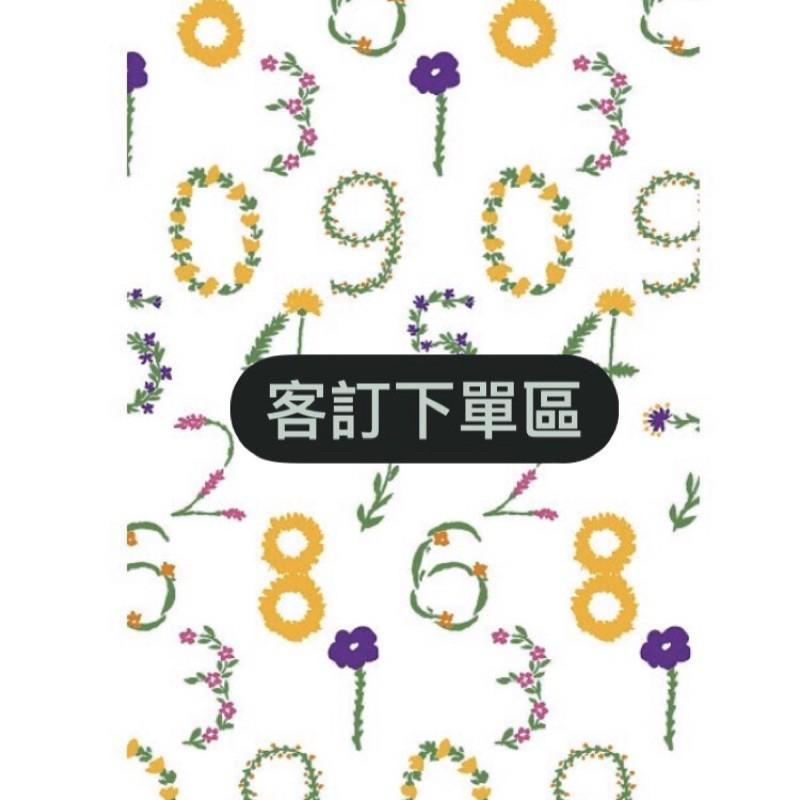 代購客訂下單區 #SOUSOU日本代購 #日本代購 #mountain喜歡的衣服代購 #日系服飾代購
