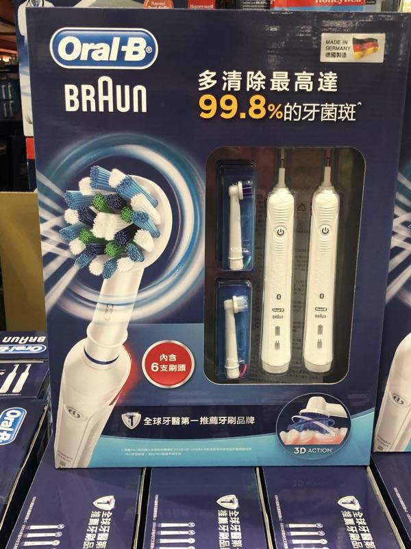 百靈歐樂B電動牙刷雙握柄組 刷頭6入組 EB60 X4 + EB20 X2 (好市多代購 COSTCO 代購)
