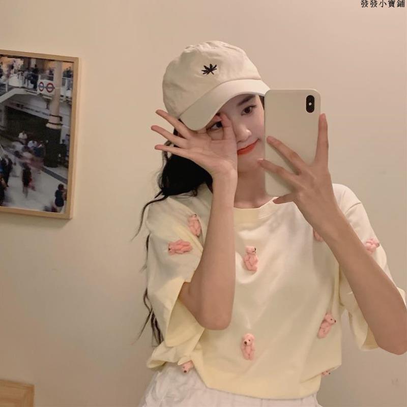 小個子卡通t恤女2021夏季新款日系甜美寬松百搭圓領韓版短袖上衣【15天內發貨】