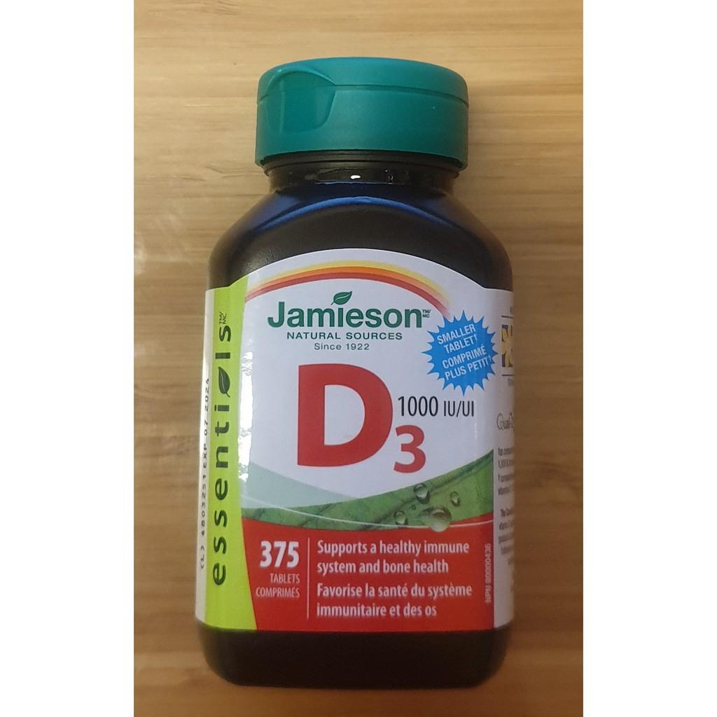 【現貨】加拿大原裝 Jamieson 1000 IU 維他命D3 375粒裝
