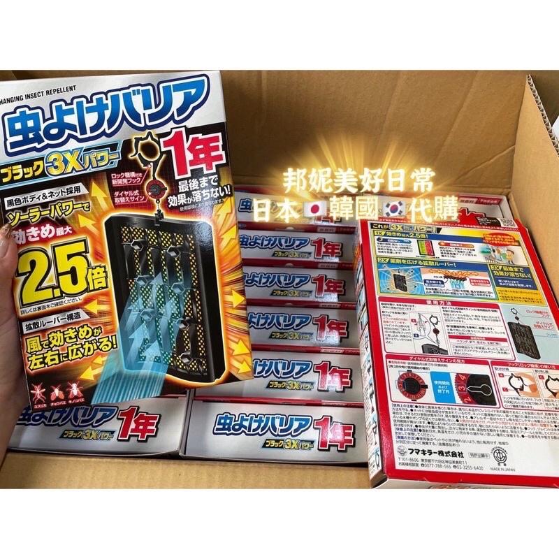【邦妮代購】24小時出貨 日本366日防蚊掛片 福馬 防蚊 驅蚊