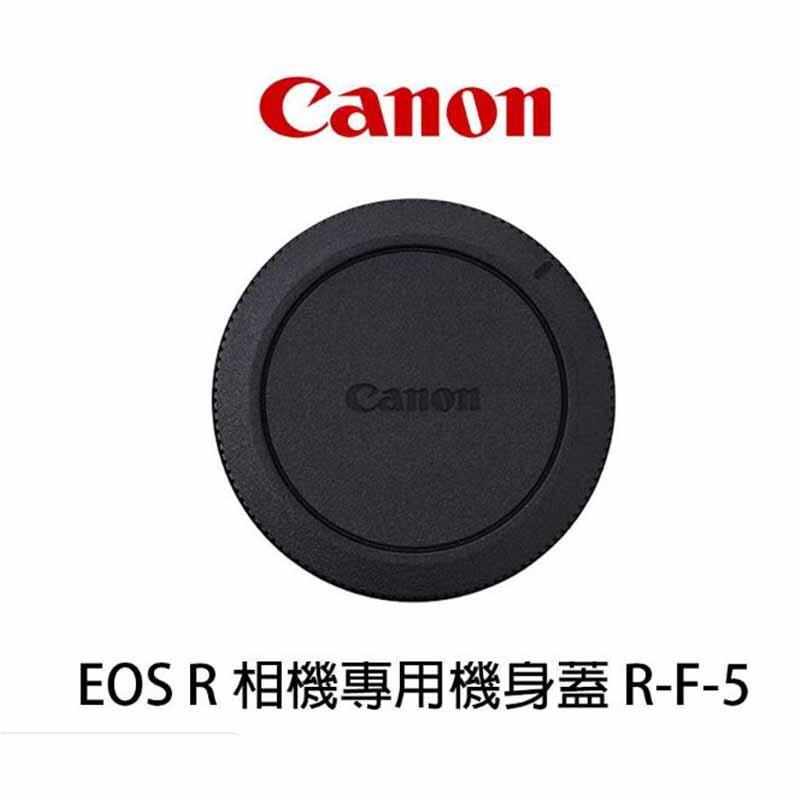 【酷BEE】Canon 相機專用機身蓋 R-F-5 EOS R 原廠配件 相機蓋 台灣佳能公司貨