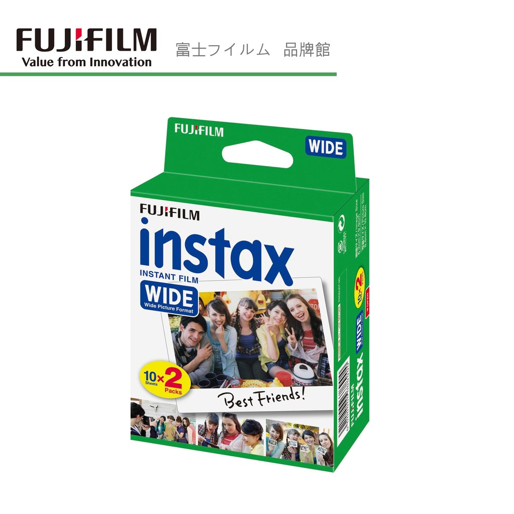 FUJIFILM 富士 instax wide 210 300 專用 空白 寬幅 底片X10 100張 優惠組合