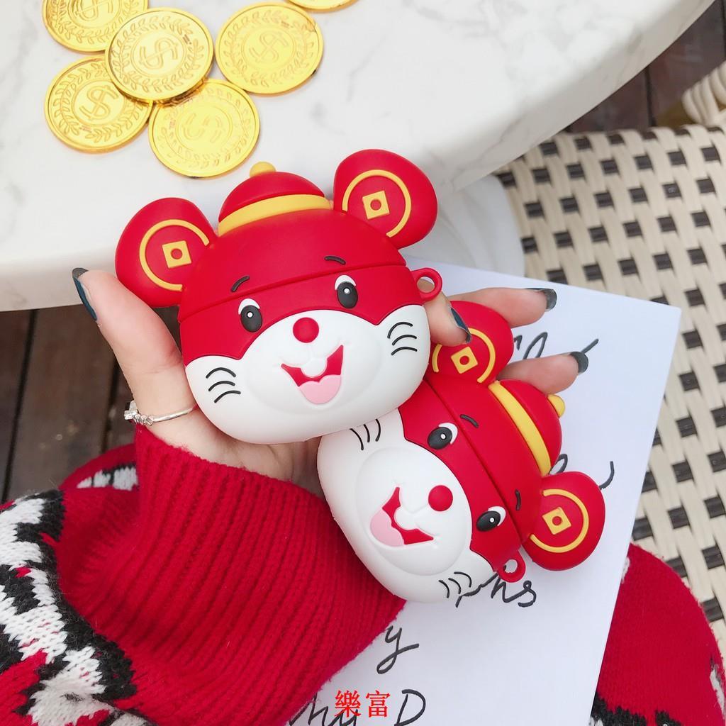 【台南現貨免運】Airpods Pro保護套 吉祥鼠耳機保護套 可愛卡通情侶殼 AirPods1/2代通用蘋果藍