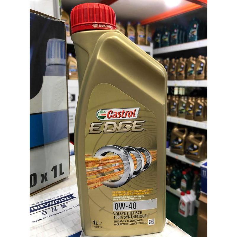 『油工廠』Castrol EDGE FST 0W40 0W-40 超長效 全合成 汽/柴油車 C3 229.51