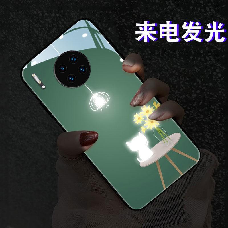 創意貓燈華為mate30手機殼mate30pro來電發光20pro男女情侶5g網紅