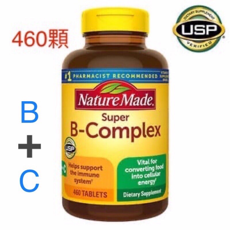 【SF】現貨不用等 nature made Super B-Complex 萊萃美維他命B群