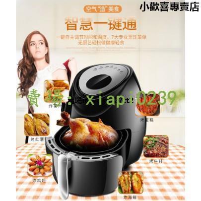【現貨+免運】科帥AF602 (606升級版) 攝氏版 110V臺灣電壓3.6L 空氣炸鍋