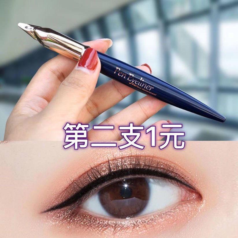 [100 米連續水] Akino 的優質眼線筆具有超強的防水性, 不會弄髒並持續用於學生的硬頭