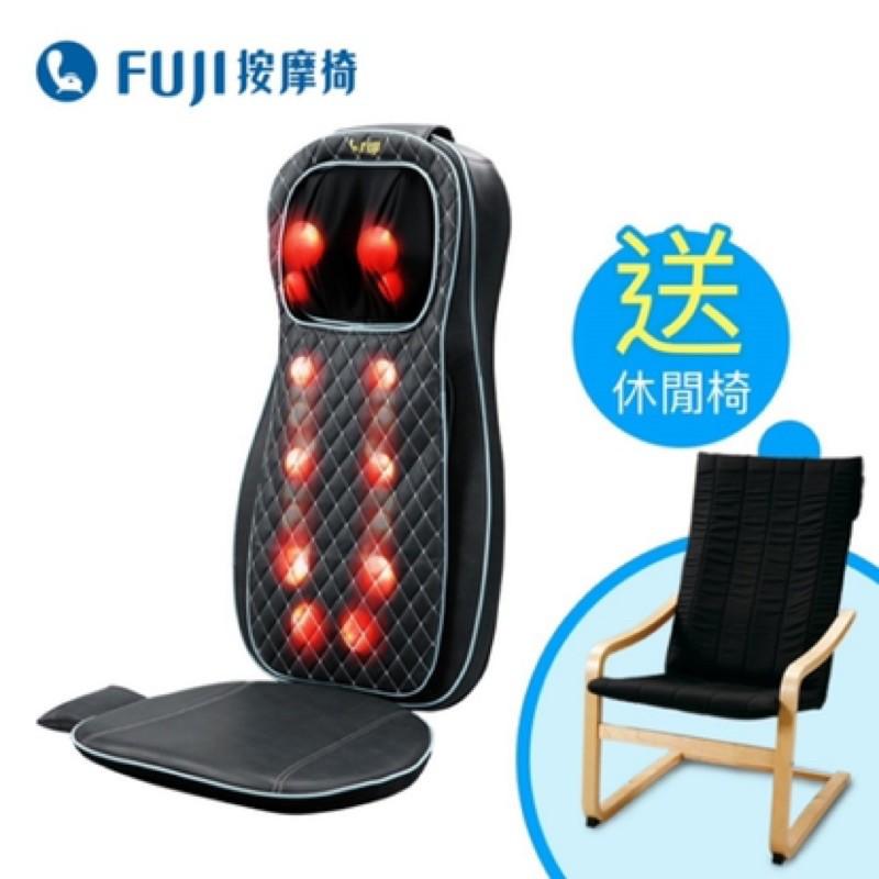 FUJI按摩椅/FG-238買按摩椅送休閒椅