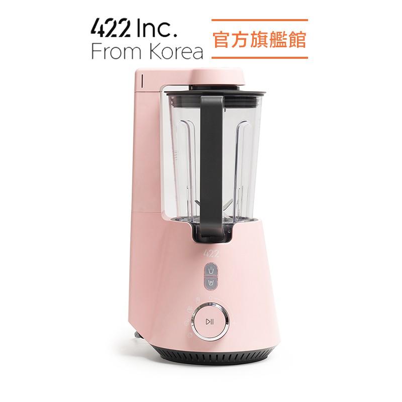 【韓國 422Inc】 真空破壁調理機VBL15L 粉色|原廠保固一年|官方旗艦店