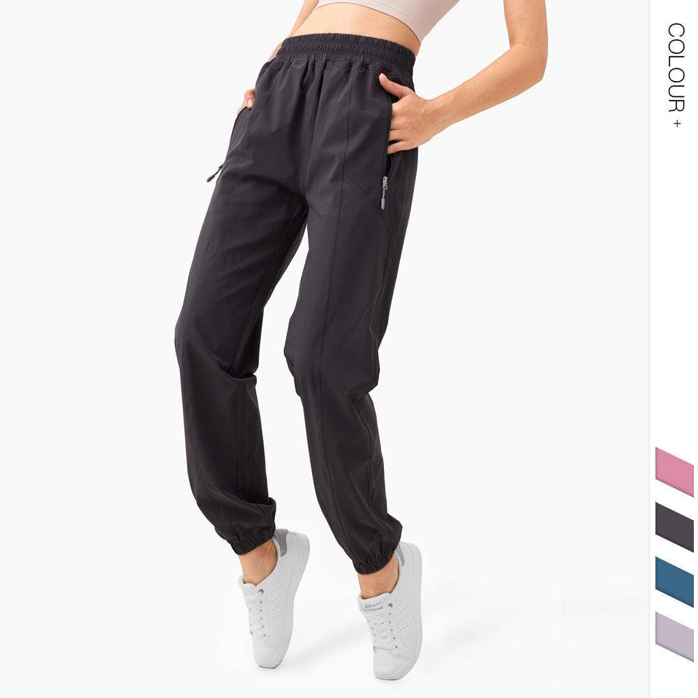 【安冉】運動長褲 速乾寬鬆透氣運動休閒褲 拉鍊口袋 立體束腳褲 顯瘦跑步瑜伽褲 lulu