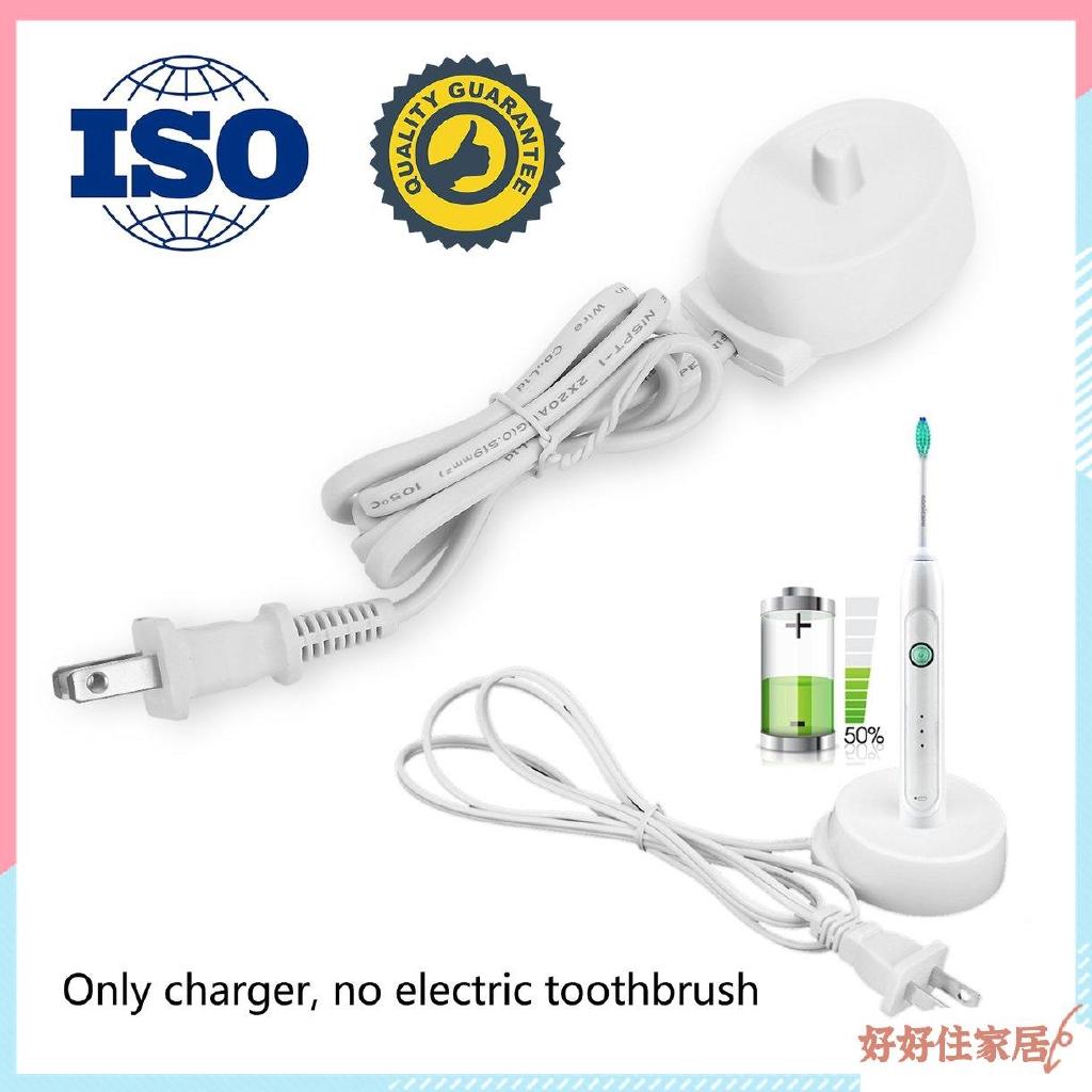 適用於Braun Oral-b D17 OC18的3757型電動牙刷充電器