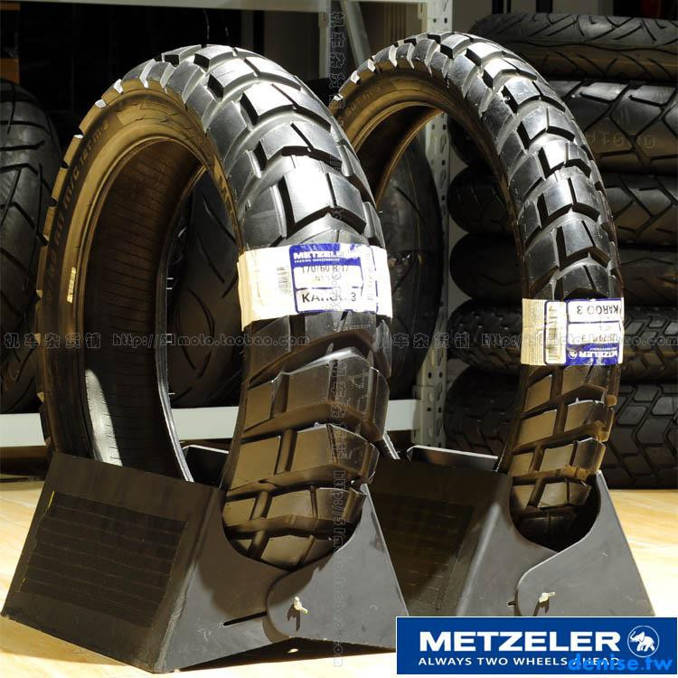 象牌KAROO3摩托車拉力輪胎120/70R19 170/60R17 水鳥KTM1290