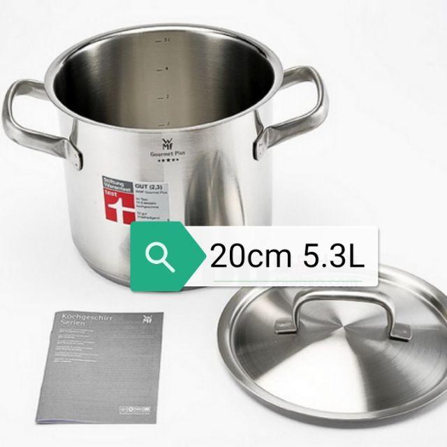<愛煮洋行>德國WMF Gourmet Plus 20cm 5.3L頂級不鏽鋼五星湯鍋