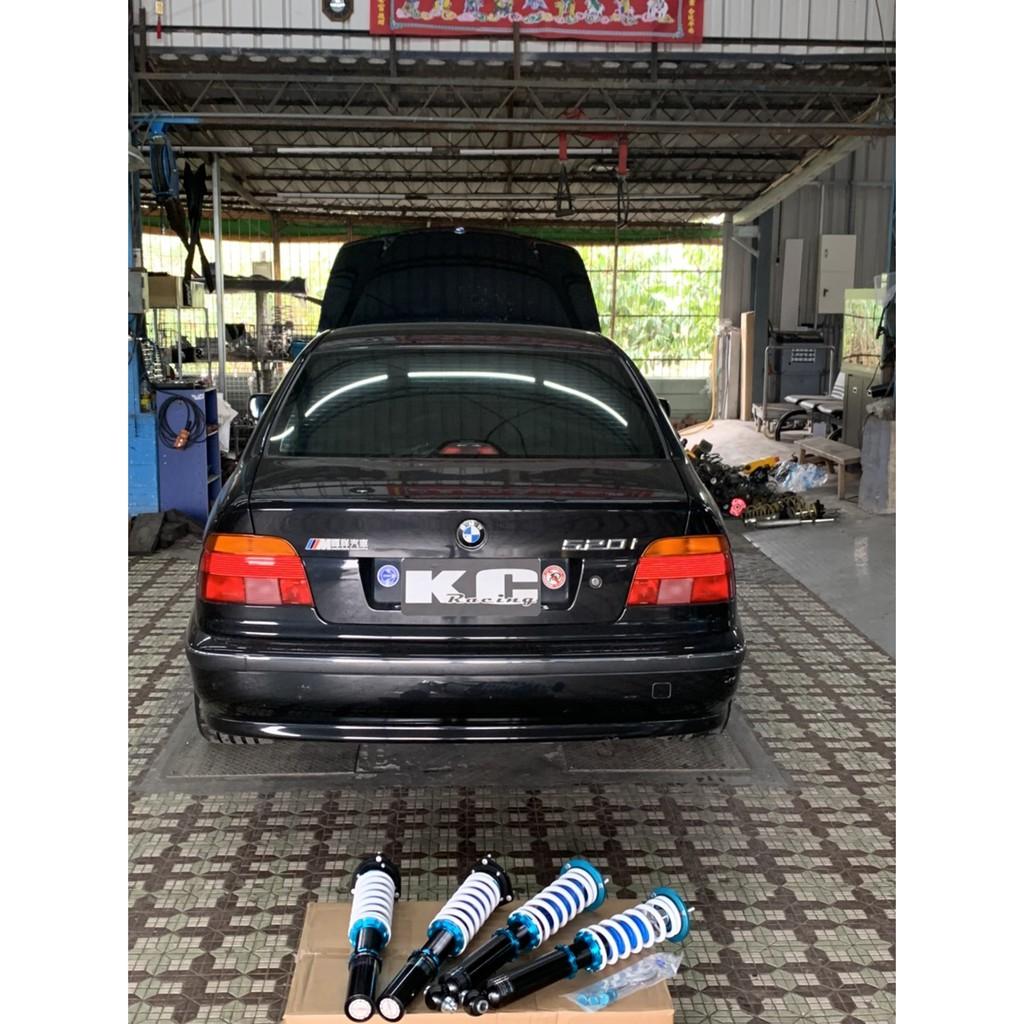 『全新』BMW E39 95~03年 KC-racing 高低軟硬可調 避震器