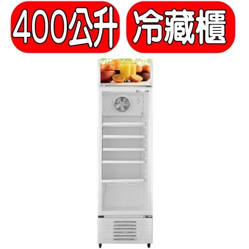 《可議價》TATUNG大同【TR-400NR-W】冷藏櫃