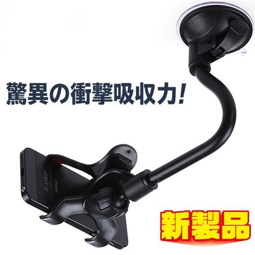camry hybrid g q v corolla cross altis iphone 手機架 支架 車架 加長吸盤