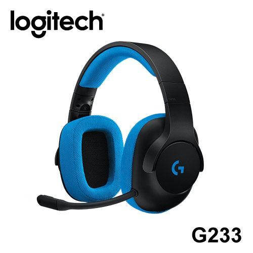 Logitech 羅技 G233 有線遊戲 耳機麥克風 (視聽) 全新公司貨開發票