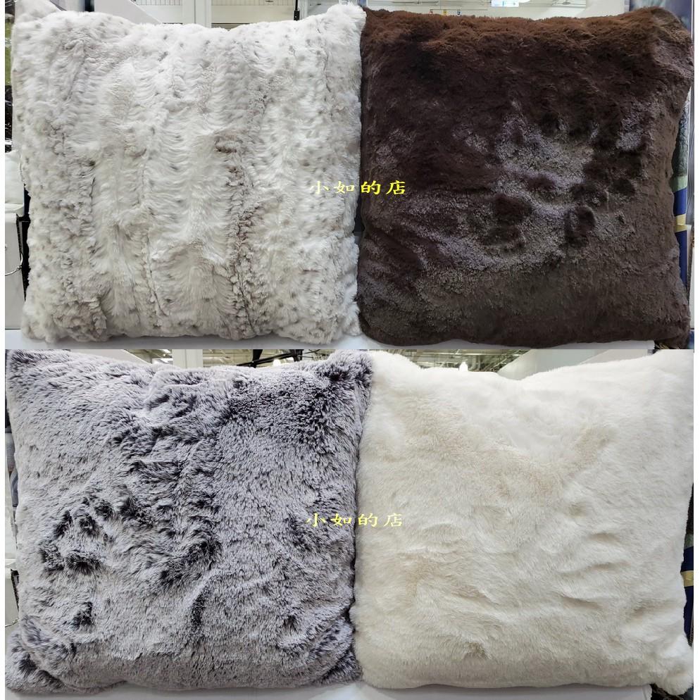 【小如的店】COSTCO好市多線上代購~BRENTWOOD 美國製仿動物毛抱枕/靠枕50*50cm(1入)