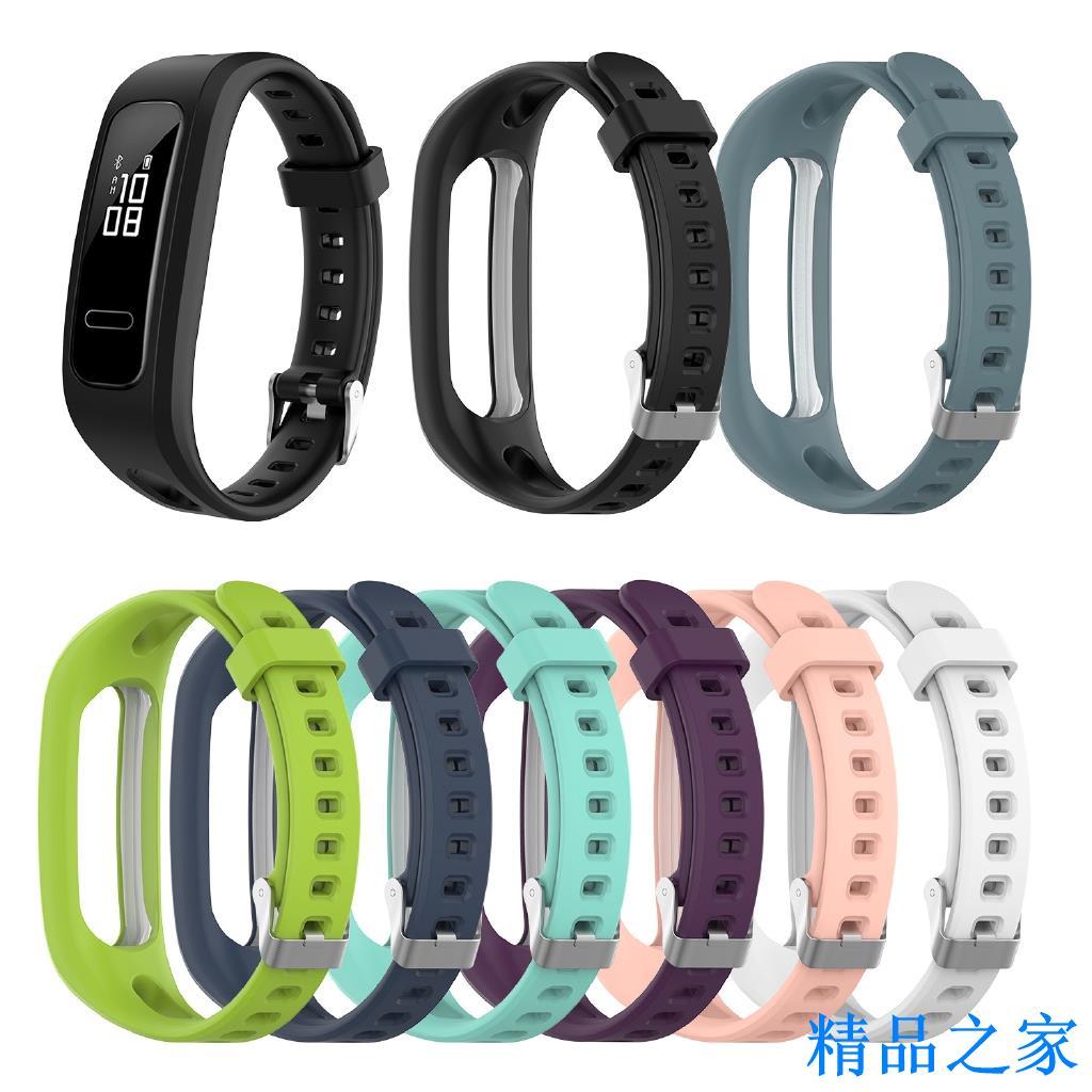 🌸適用於華為榮耀手環 4 running版 /手環band 4E/3E通用矽膠錶帶 替換腕帶 時尚經典扣運動表帶
