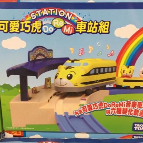 TAKARA TOMY SHIMAJIRO DREAM RAIL WAY 可愛巧虎車站+軌道組 C119847