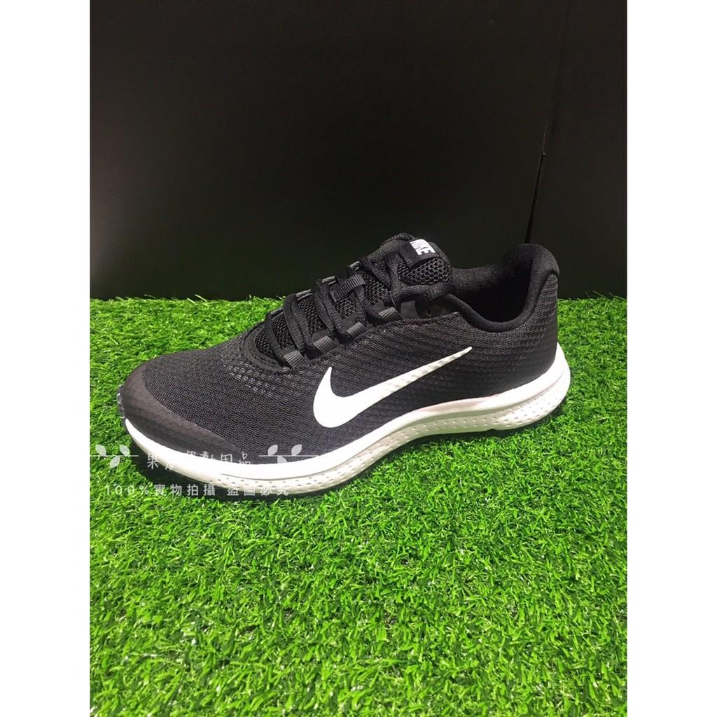 00dafb6e3788 NIKE KYRIE FLYTRAP EP 綠黑XDR 耐磨籃球鞋AJ1935-300